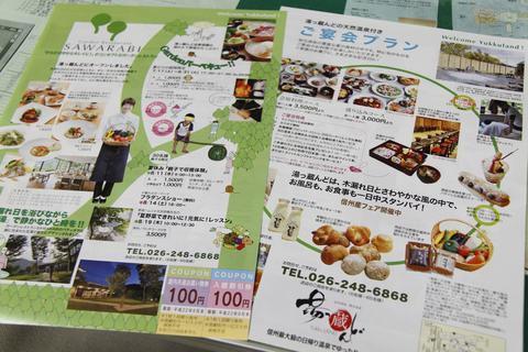 yukkulablog0592.jpg