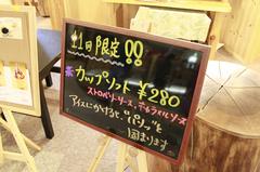 yukkulablog0672.jpg