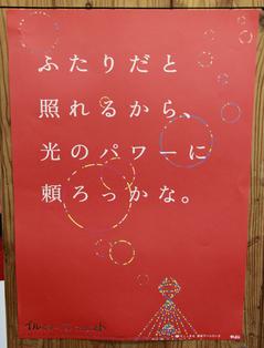 yukkulablog0691.jpg
