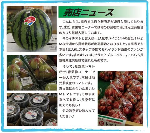 yukkulablog1062.jpg