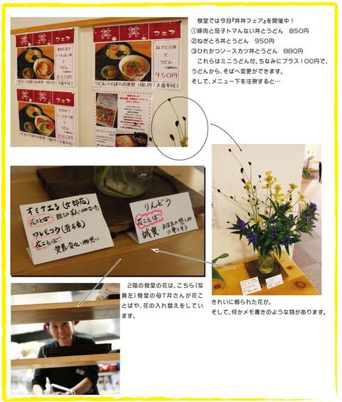 yukkulablog1088.jpg