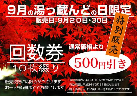 yukkulablog1096.jpg
