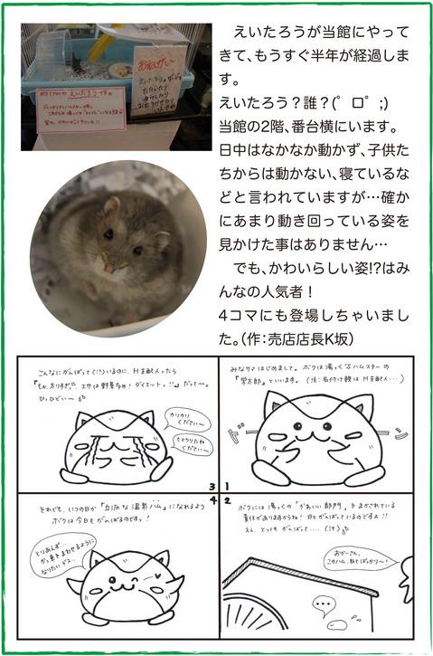 yukkulablog1098.jpg