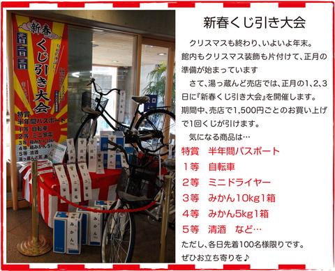 yukkulablog1107.jpg