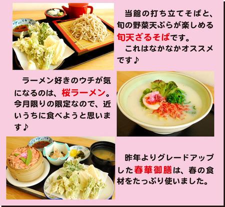 yukkulablog1126.jpg