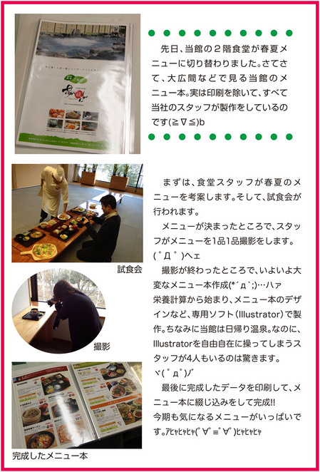 yukkulablog1137.jpg
