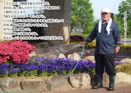 yukkulablog1153.jpg