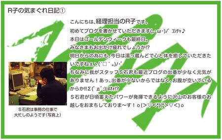 yukkurablog1148.jpg