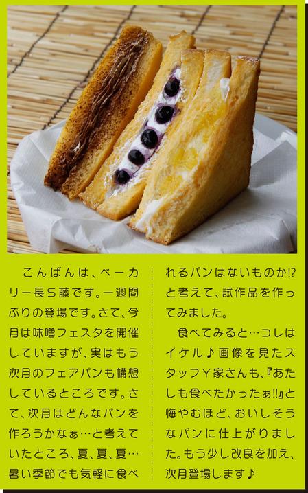 yukkulablog1161.jpg