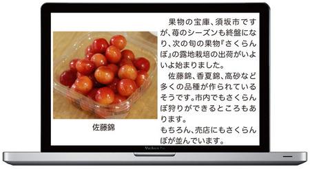 yukkulablog1162.jpg