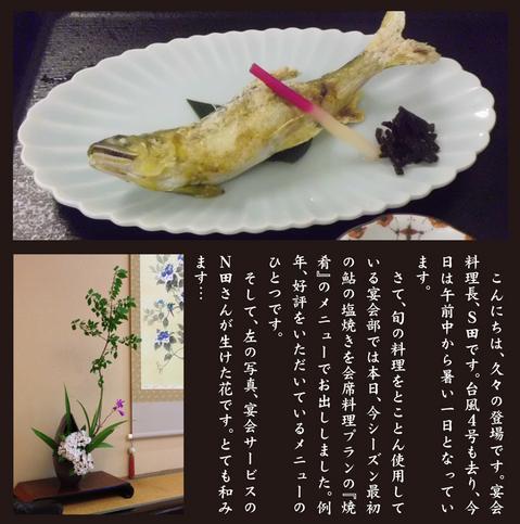 yukkulablog1163.jpg