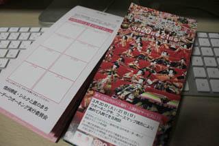 yukkulablog0363.jpg