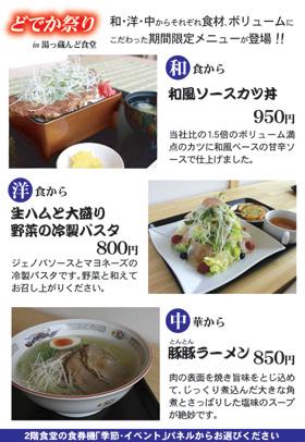 yukkulablog0446.jpg