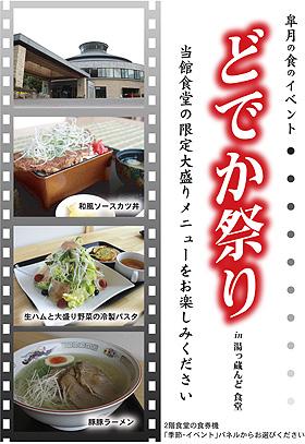 yukkulablog0450.jpg